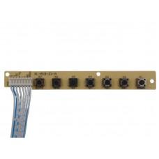Кнопки с ИК приемником для V59/29 7key+IR