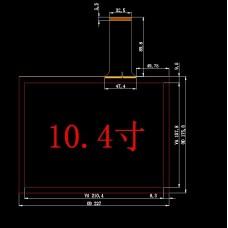 """Емкостной сенсорный экран 10,4"""" PCAP-XG1041S3 с USB"""