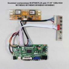 Контроллер дисплея HDMI/DVI/VGA M.NT68676.2A
